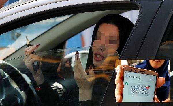 به جرم کشف حجاب در خودرو / پیامکهائی که شاید برای شما هم ارسال شده باشد…