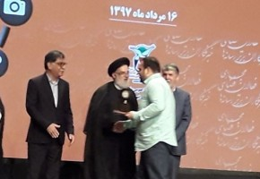 رتبه برتر جشنواره ایثار و شهادت به خبرنگار خوشنام مازندرانی رسید