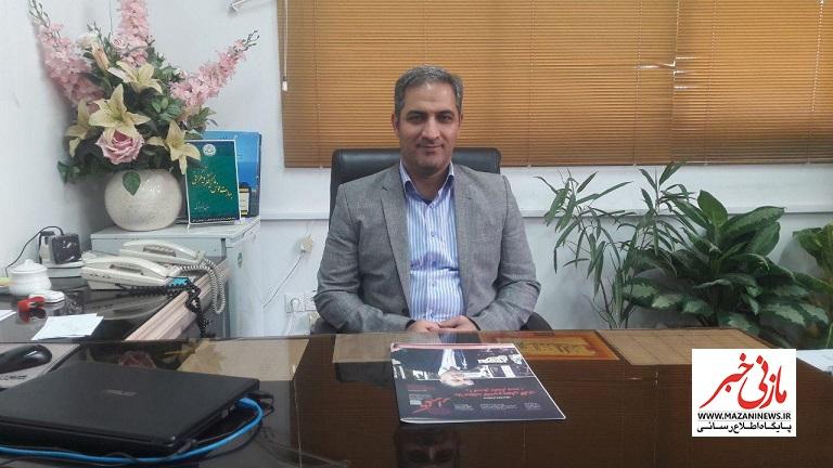 مدیر کل دفتر شهری استانداری مازندران: تبدیل وضعیت نیروهای قراردادی به پیمانی در دستور کار قرار دارد