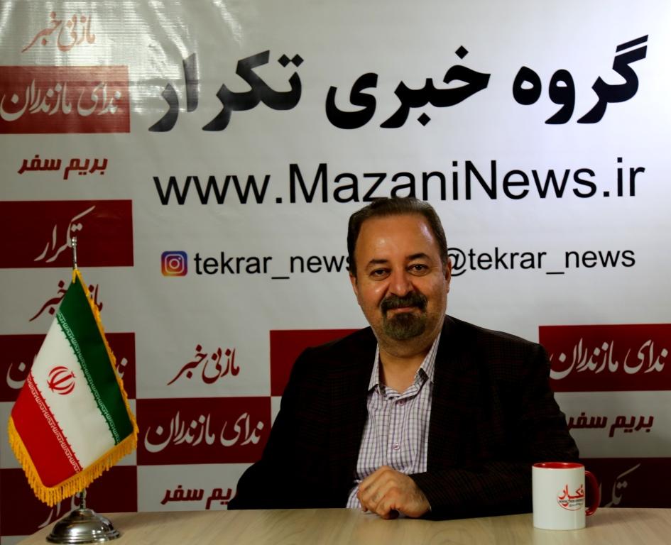 مدیر کل بهزیستی مازندران در حاشیه بازدید از دفتر تکرار تاکید کرد: نقش رسانههای مستقل و مطالبهگر در پیشرفت همه جانبه استان