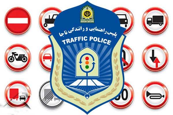 رانندگان ساروی هوشیار باشند / رونمایی از خودروهای ثبت تخلف سیار در ساری