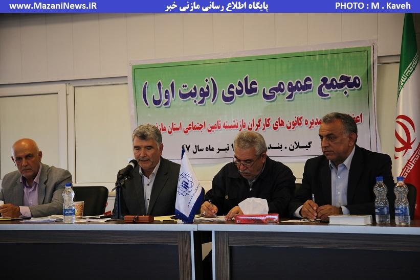 تصاویر / برگزاری مجمع عمومی کانون کارگران بازنشسته مازندران در انزلی ؛ اعلام حمایت قاطع بازنشستگان از وزیر کار