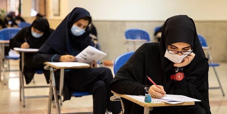 کنکور با برگزاری ۳ سال امتحانات نهایی دانش آموزان حذف می شود