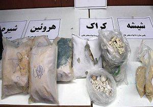 کشف ۱۰ کیلوگرم مواد مخدر در شهرستان سوادکوه