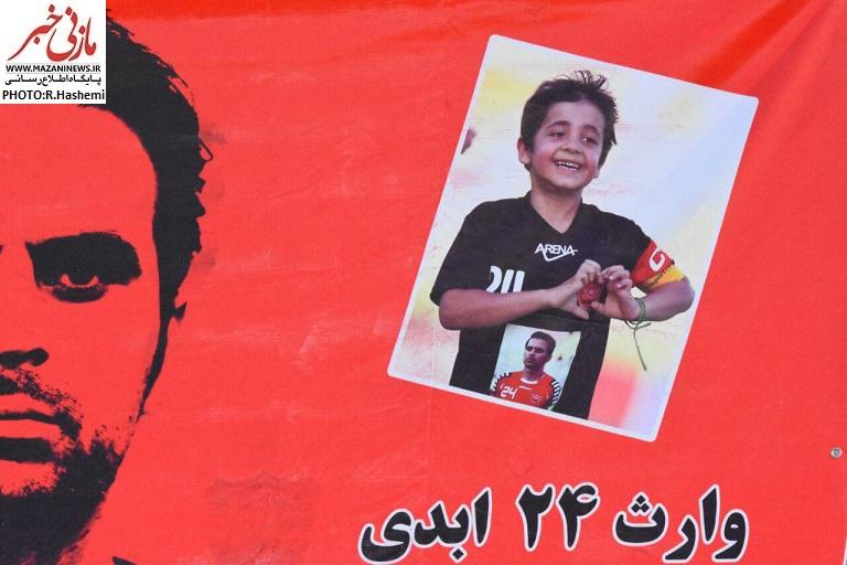 تصاویر / مراسم سومین سالگرد درگذشت هادی نوروزی