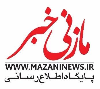 یکهزار قطعه اسناد املاک بنیاد علوی در مازندران به مردم واگذار شد