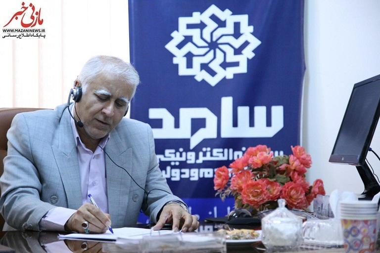 تصاویر / ارتباط فرماندار قائم شهر با مردم از طریق سامانه سامد