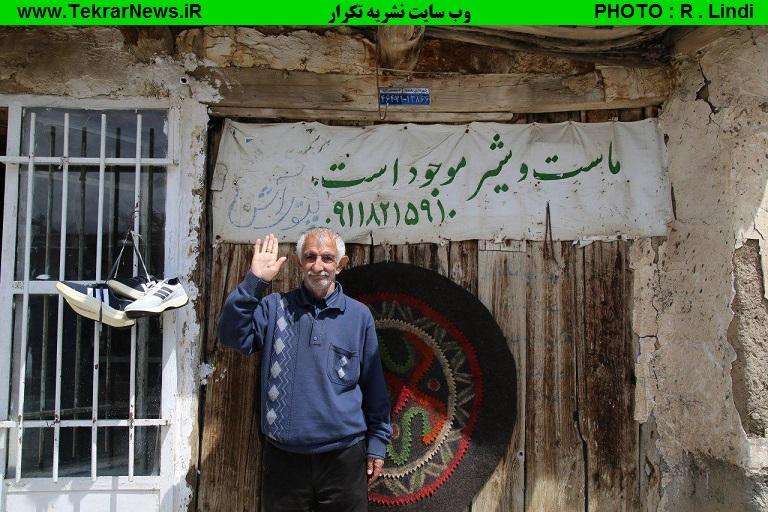 بهشتِ پنهانِ ایران کجاست !؟ / بلده را باید دید