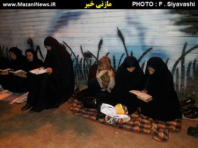 تصاویر / مراسم احیاء شب نوزدهم ماه مبارک رمضان در قائمشهر