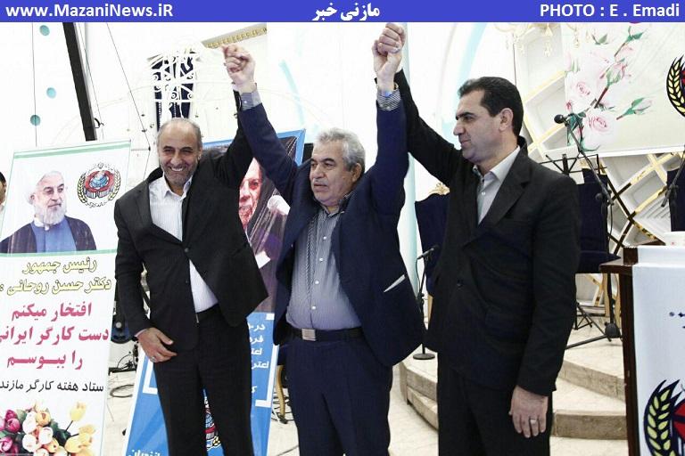 تصاویر / جشن بزرگ کارگری در شهرستان قائم شهر